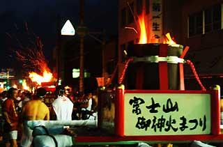 富士山御神火まつり-1