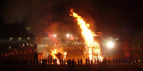 大かがり火