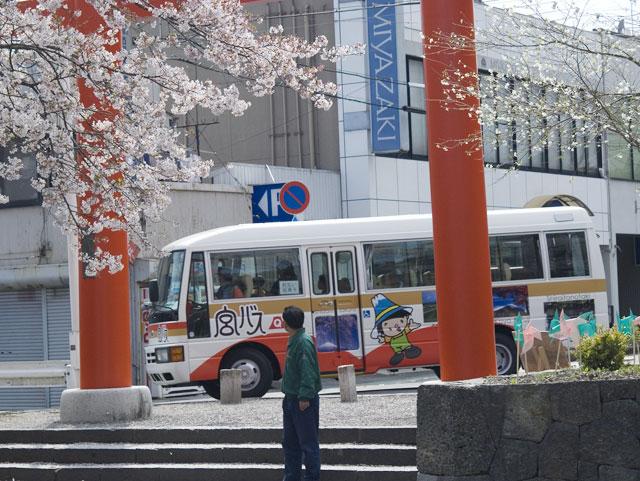 宮バス-3